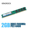 DIMM DDR2 2048mb PC 6400 800МГц Kingrock Intel